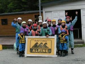 北海道旅行 ラフティング