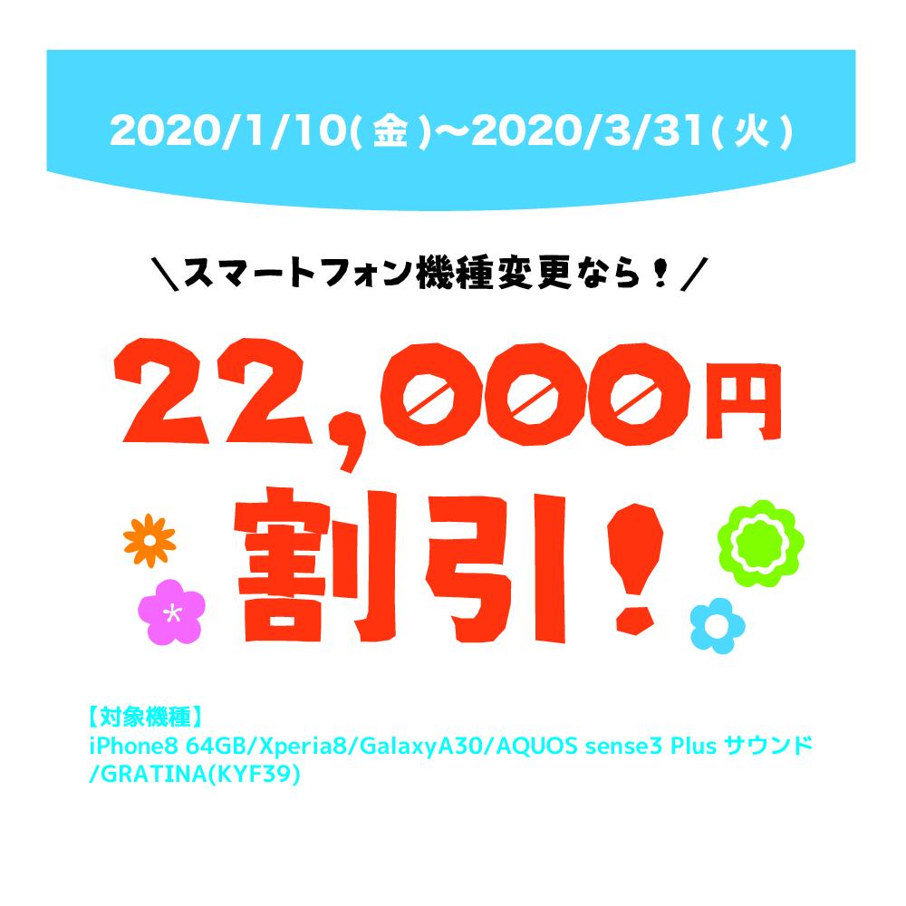 20200110SNS_kihen